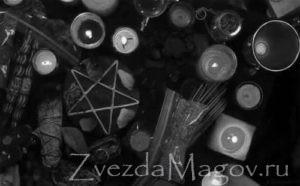 Hogyan lehet azonosítani és eltávolítani a varázslatot, szerelmi mágia