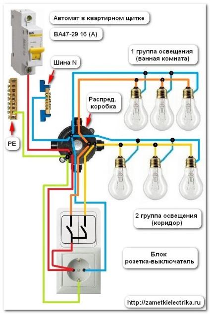 Как провести лампочку с выключателем от распред коробки схема