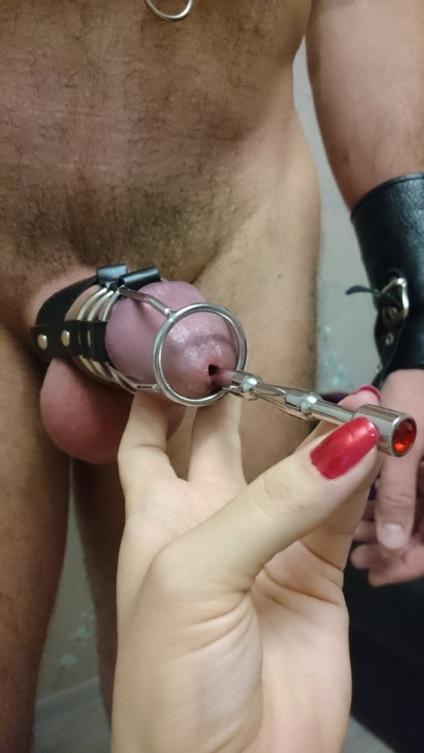 Уретральные наказания