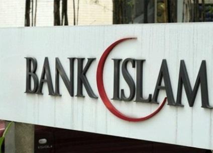 Як ісламські банки витримали фінансова криза