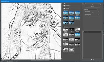 Эффект карандашного рисунка в Фотошоп