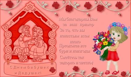 С Днем Рождения - Брату - Поздравления и пожелания 11