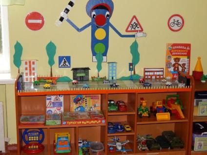 Картинки уголок пдд в детском саду своими руками 5