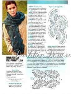 Вязание крючком шарфов женских 620
