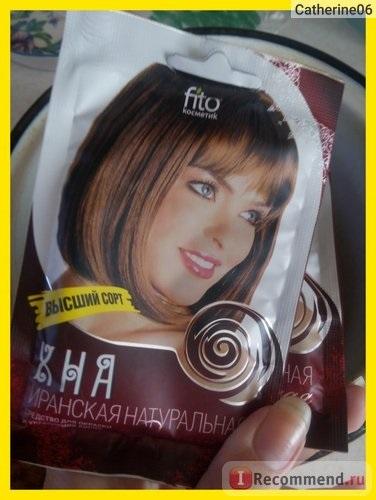 Хна для волос беременных 1090