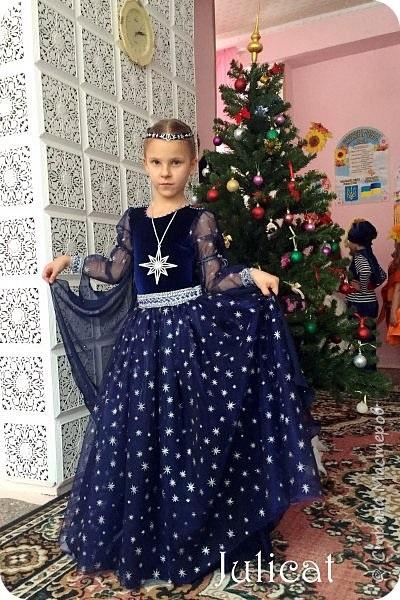 Карнавальный костюм Звездочка Звезда Ночь Ночка 130 грн