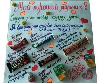 Вкусный плакат для любимого своими руками фото 29