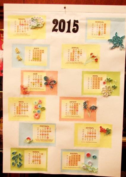 Календарь сделать своими руками 7