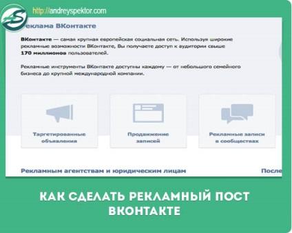 Как сделать свою рекламную ссылку 125
