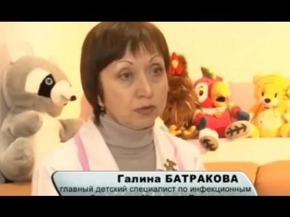 epeúti diszkinézia szagkezelés)