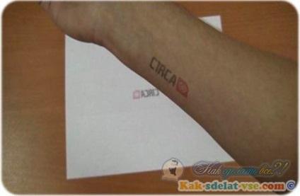 Как сделать себе временное тату в домашних условиях карандашом 15