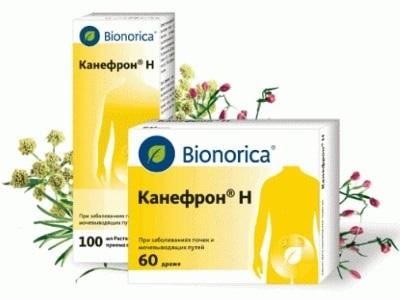Kanefron segít a prosztatitisben histology of prostatic adenocarcinoma