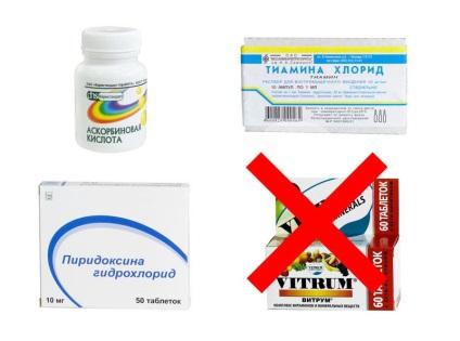 Таблетки от запоя название