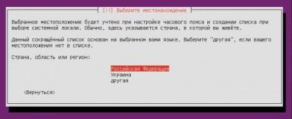 Ubuntu szerver LTS - telepítési és konfigurációs