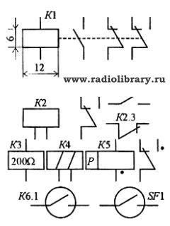 Обозначение поляризованного реле на схеме