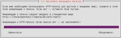 Telepítés és kezdeti beállítás ubuntu szerver - Raul Duke rendszergazda