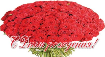 Открытки с огромным букетом цветов 300