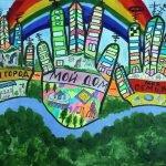 Городу на юбилей рисунки детей