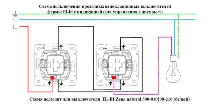 Схема подключения проходного двухклавишного переключателя с двух мест