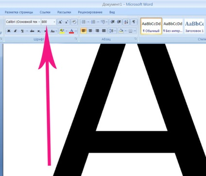 Как сделать шрифт во всю страницу 764