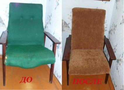 Как сделать с стула кресла 44