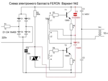 Feron et105 35-105va схема подключения