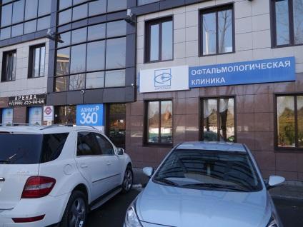 Szemklinika szemgyulladás Krasnodar