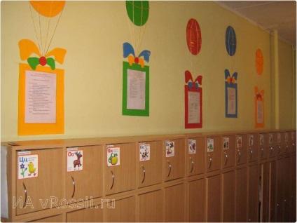 Оформление приемной в детском саду своими руками 96