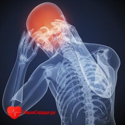 súlycsökkenés koponyaűri magas vérnyomás