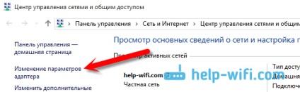 """Csatlakozó korlátozott """"a windows 10 wi-fi és a hálózati kábel"""