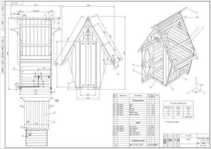 Как построить туалет на даче своими руками фото чертежи 61