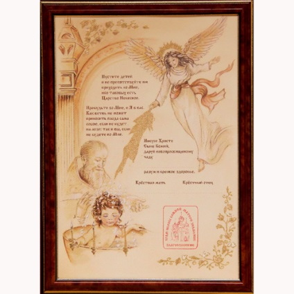 Крестнице поздравления в день свадьбы 36
