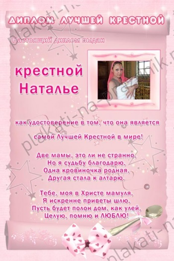 Выращивание абрикосов в россии 104