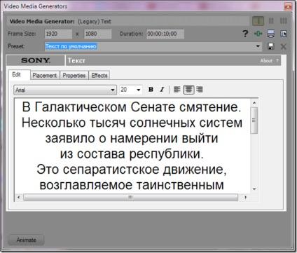 Как сделать так чтобы двигался текст в вегасе
