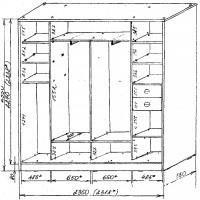 Шкаф своими руками чертежи 897