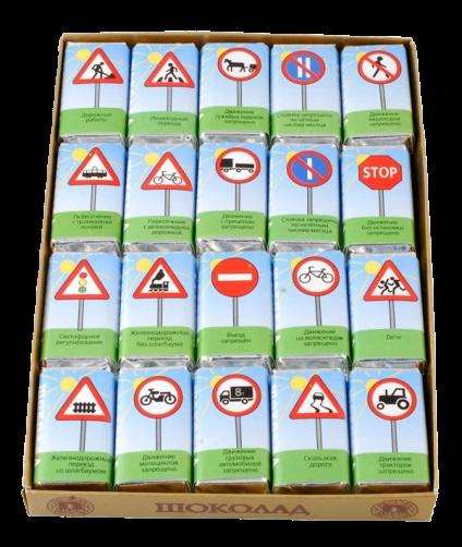 Дорожные знаки своими руками для детского сада 40