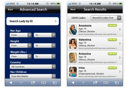 Приложение для телефона знакомства с иностранцами