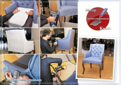 Обшивка кресла своими руками 472