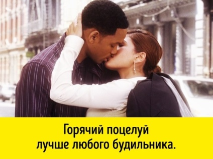 11 Правил від пар, які прожили все життя душа в душу