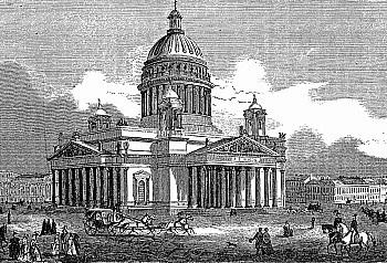 Ісаакіївський собор у Харкові адреса, час роботи, як дістатися, карта, історія, опис