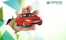 Hogyan juthat el egy autó hitel a kormány a Takarékbank