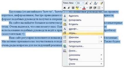 Как в инстаграм сделать абзац в тексте 376