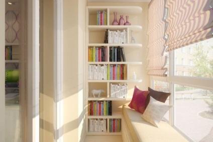 """Библиотека на балконе """" - карточка пользователя tihon4eva в ."""
