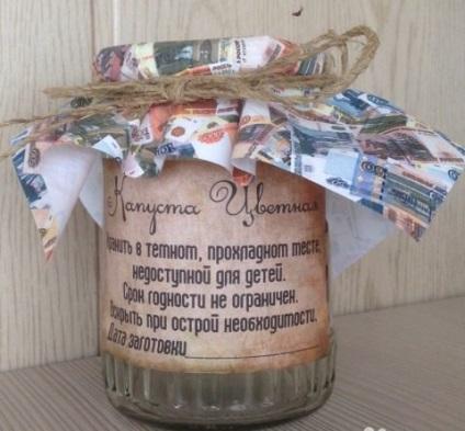 Как поздравить с дарением прикольных подарков6