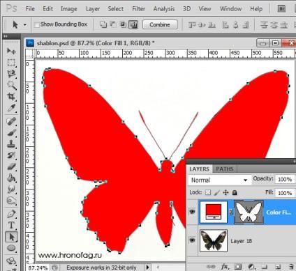 Как картинку сделать векторной