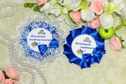 Значки для свидетелей на свадьбу