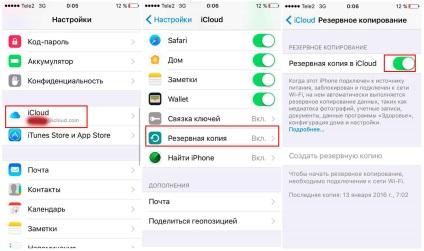 Как сделать резервную копию на заблокированном айфоне 155