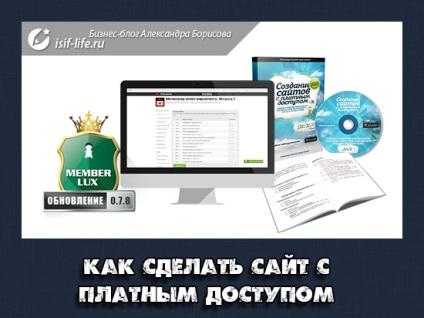 Как сделать сайт с информацией 89