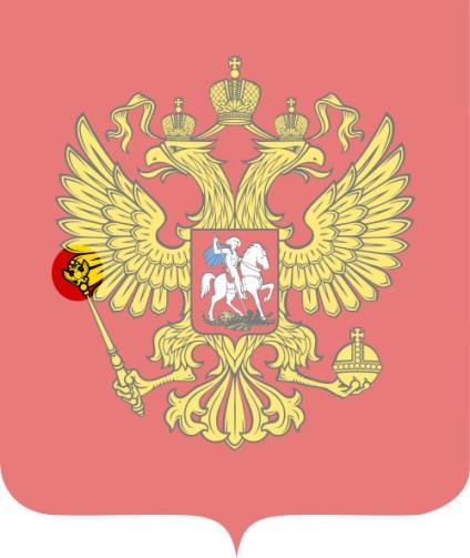 Ne heraldika