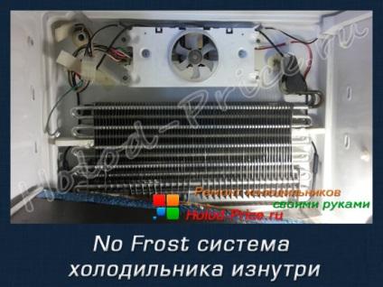 Ремонт холодильника ханса своими руками 12